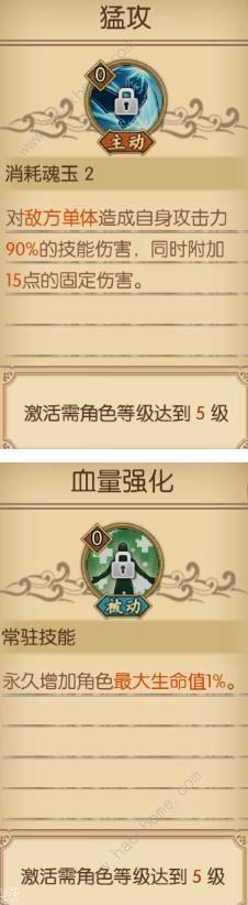 航海王燃烧意志战国技能怎么样 战国技能详解[多图]图片3