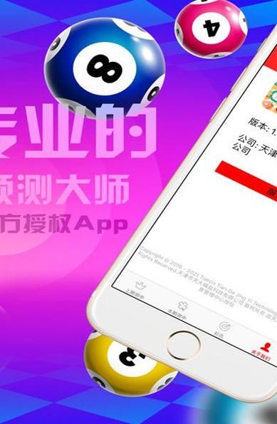 500VIP彩票网下载官网app图1: