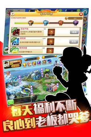 疯狂精灵go手游官网最新版图片1
