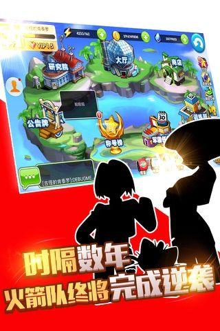 疯狂精灵go手游官网最新版图片2