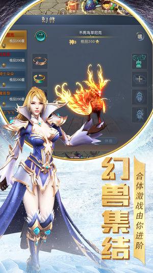 魔神复苏手游官方安卓版图片3