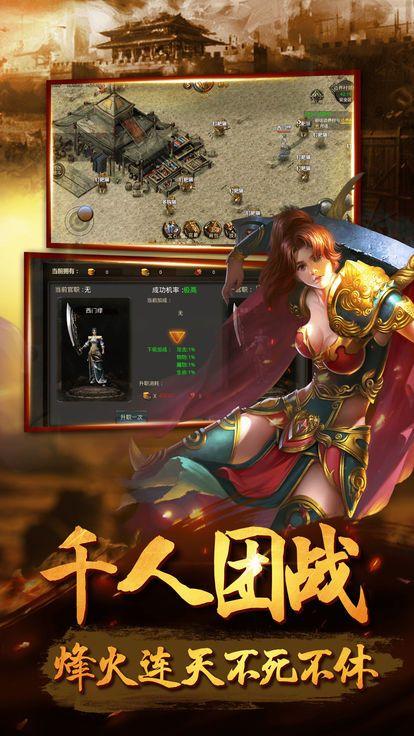 龙皇传说冰雪单职业手游官方正版下载 v1.0.