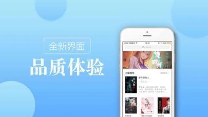 御书房自由阅读小说网站海棠app下载图2: