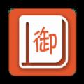 御书房自由阅读小说网站海棠