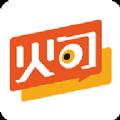 火勺看点邀请码官网app下载 v1.0.0