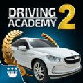 驾驶学院2游戏最新安卓版下载(DriveAcademy2) v1.0