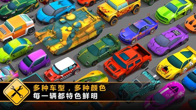 狂溅飞车游戏安卓手机版(Splash Cars)图3: