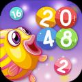 2048欢乐萌宠游戏安卓破解版 3.5.0