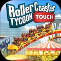 过山车大亨触摸版官网安卓手机版(RollerCoaster Tycoon Touch) v2.7.3