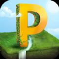3DPPT软件安卓版下载 v1.0.0