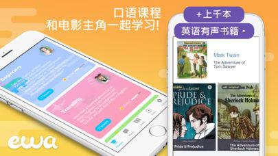 夏娃大师软件app官方手机版下载图片1