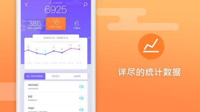 夏娃大师软件app官方手机版下载图片2