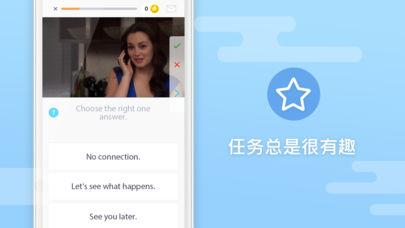 夏娃大师软件app官方手机版下载图片3