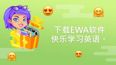 夏娃大师软件app官方手机版下载图片5