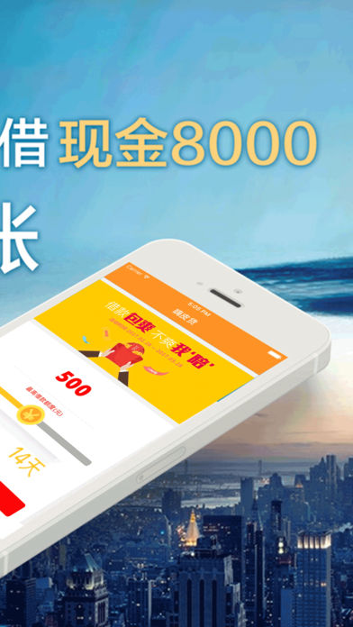鲁饭钱贷款官方手机版app图片1