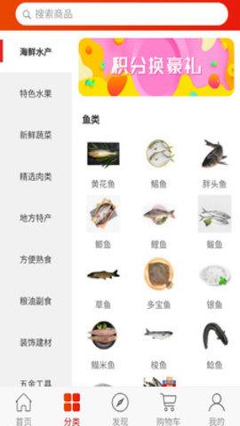 淘苑商城app官方版下载安装图片1