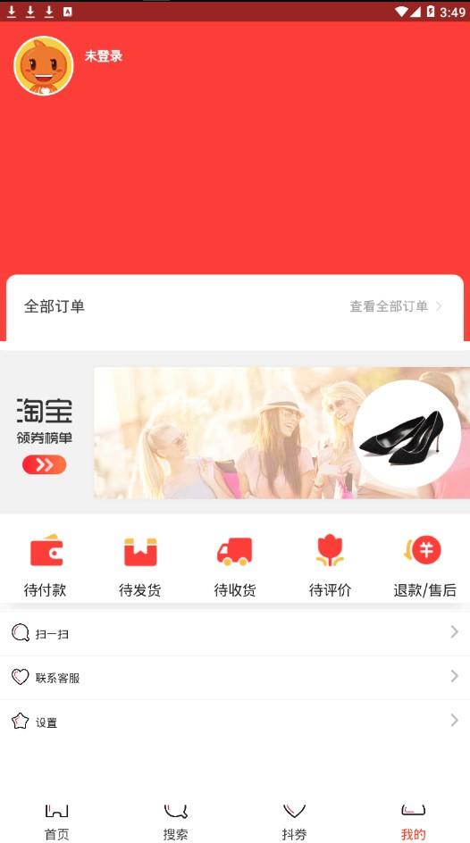 芝麻精选app大发快三骗局手机下载图片2