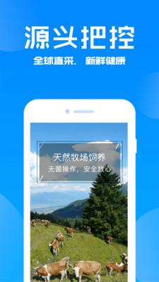 百家商城官方版app下载安装图片1