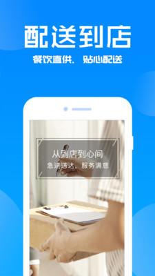 百家商城官方版app下载安装图片3