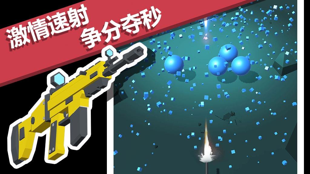 抖音全民枪神3D游戏安卓最新版图2:
