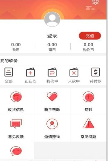 极速购app官方版下载安装图片3