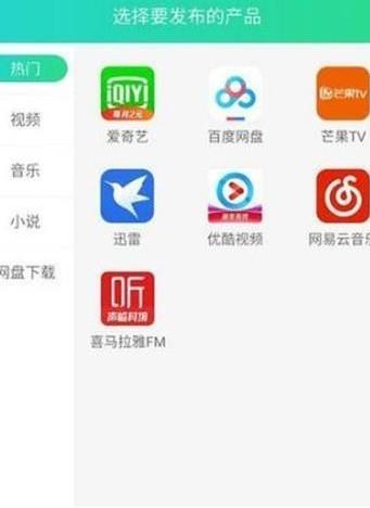 出租猫app安卓版手机下载图片2