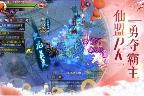 蜀山灵仙手游官网最新版下载图片1