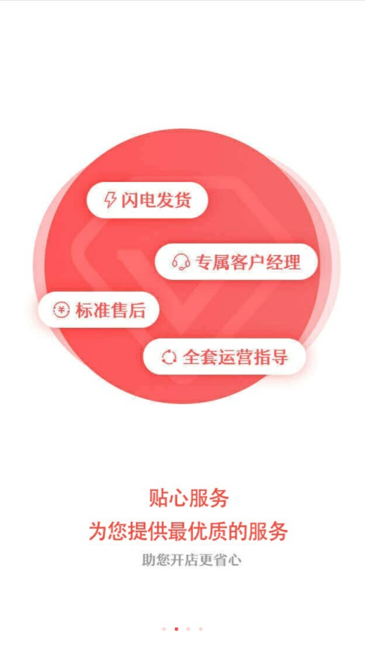 菠萝格子app手机下载图片4