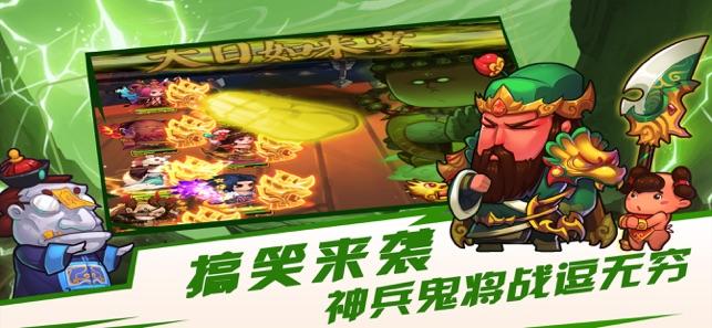 异界大联萌手游官方最新版图片4