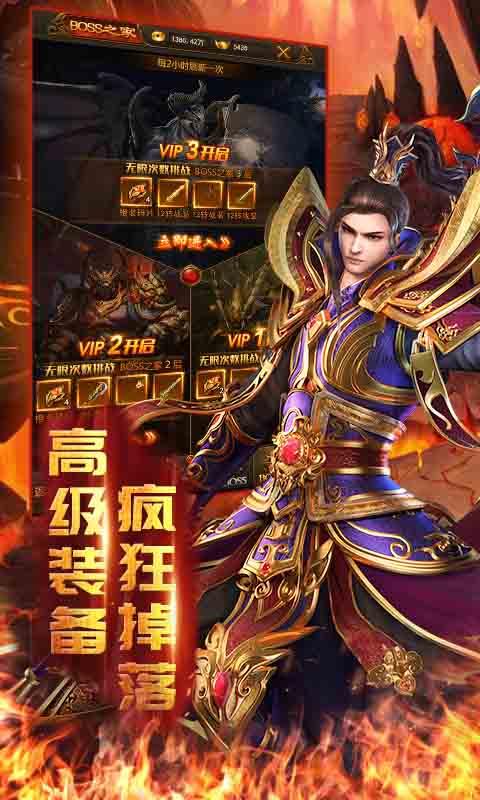 热血单机超变版游戏官网下载图片3