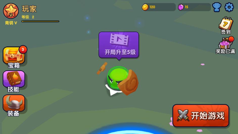 橡皮泥大作战游戏官方安卓版图片2