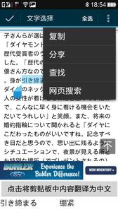 日语学习助手app大发快三骗局版下载图片3