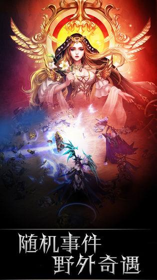 神魔幻域官网游戏安卓版下载图片3