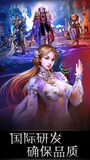 神魔幻域官网游戏安卓版下载图片4