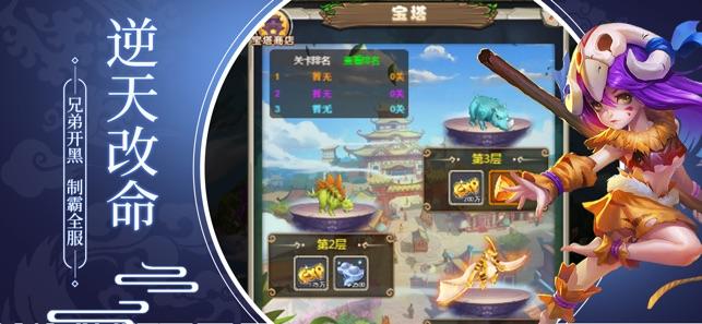 石器冒险游戏下载官方安卓版图片1