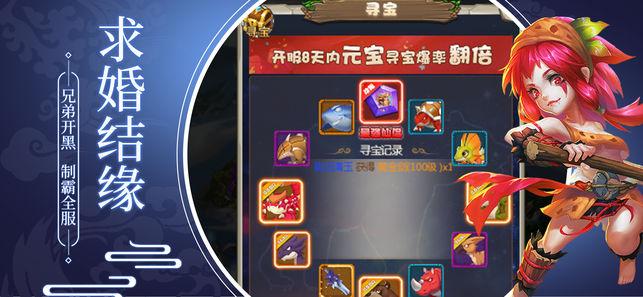 石器冒险游戏下载官方安卓版图片4