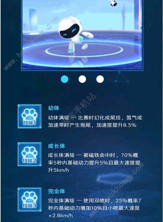 QQ飞车手游未来机器人值得入手吗 未来机器人性价比[视频][多图]图片2