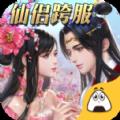 御龙诀官网下载最新版游戏 v4.4010.1