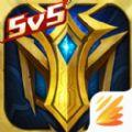 英魂之刃手机版官网游戏 v2.0.8.0