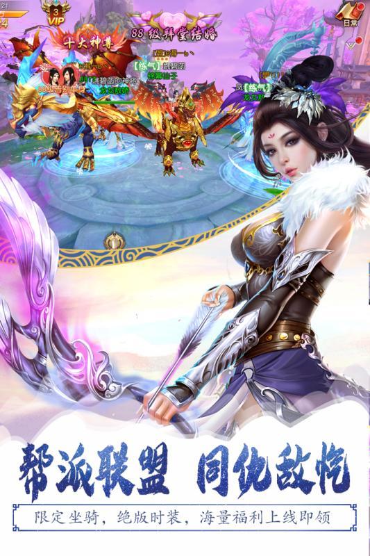 灵山战记手游官网最新版图2: