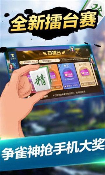 大兵娱乐棋牌在线安卓版图1: