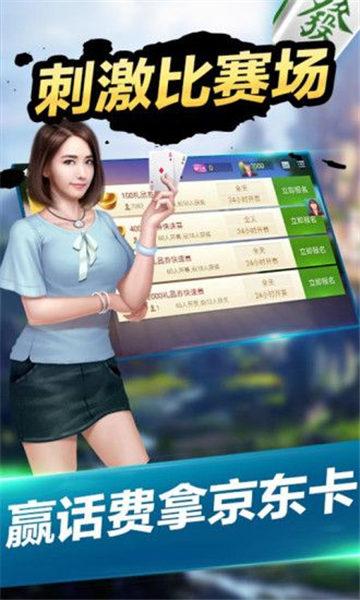大兵娱乐棋牌在线安卓版图3: