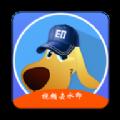 水印狗官网版app最新下载 v1.0.1