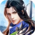 剑雨仙侠录手游官网版 v3.7.0