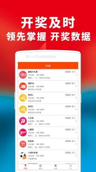 2019正版香港马会免费资��大全分享图3:
