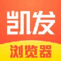 凯发浏览器手机版app下载 v1.4.5