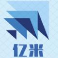 亿米快递补贴app软件 v1.0