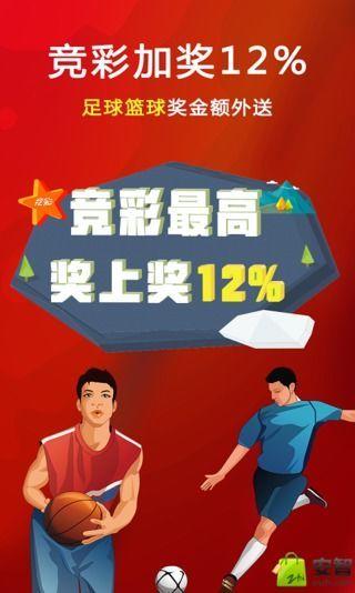 博瑞彩票网app官方登录平台地址 v1.