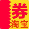 淘宝金券app官方软件下载 v1.0.3