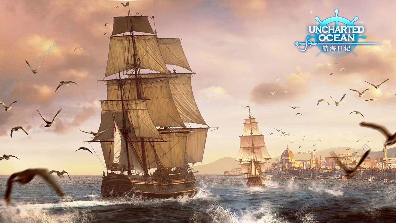 航海日记七彩宝石任务攻略 七彩宝石任务怎么做[视频][多图]图片2